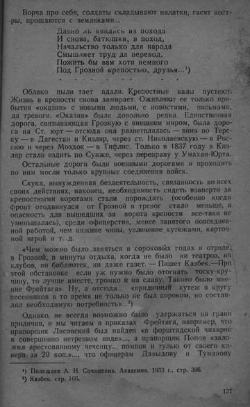 http://sh.uploads.ru/t/ZqiBm.jpg