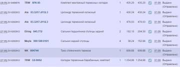 http://sh.uploads.ru/t/Zu2en.jpg