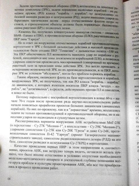 http://sh.uploads.ru/t/ZxQ7S.jpg