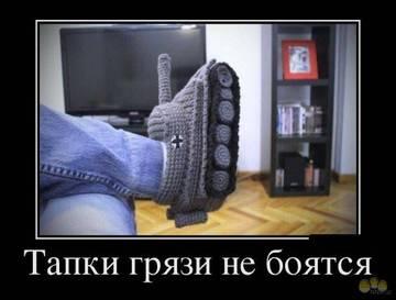 http://sh.uploads.ru/t/ZxYOh.jpg