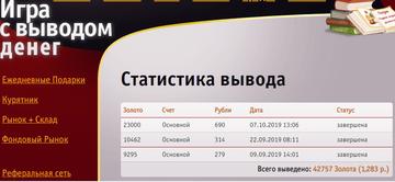 http://sh.uploads.ru/t/Zz2SP.png