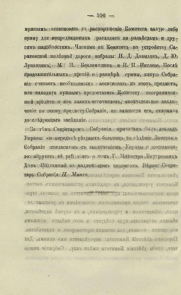 http://sh.uploads.ru/t/ZztT1.jpg