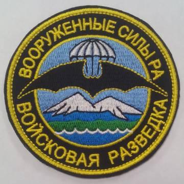 http://sh.uploads.ru/t/a43te.jpg