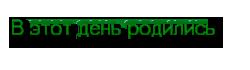 http://sh.uploads.ru/t/a4kqi.png