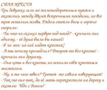 http://sh.uploads.ru/t/a5tE1.jpg