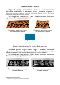 http://sh.uploads.ru/t/a7Kqx.jpg