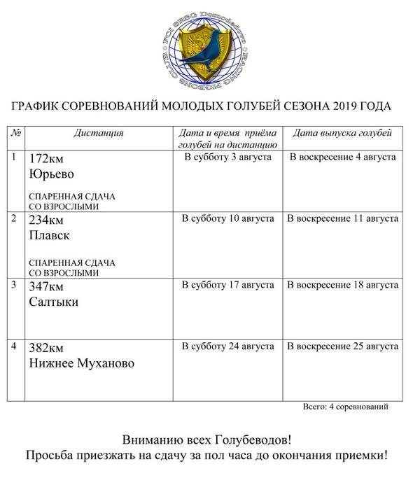 http://sh.uploads.ru/t/aECws.jpg
