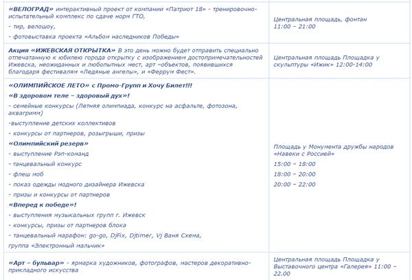 http://sh.uploads.ru/t/aFJtP.png