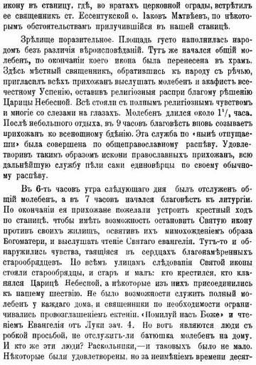 http://sh.uploads.ru/t/aLVlK.jpg