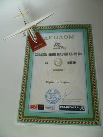 http://sh.uploads.ru/t/aMJCS.jpg
