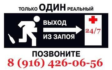 http://sh.uploads.ru/t/aMsbk.jpg