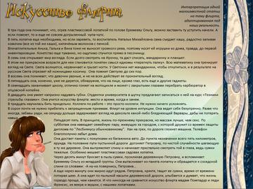 http://sh.uploads.ru/t/aOYve.png