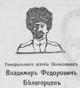 http://sh.uploads.ru/t/aSB98.jpg