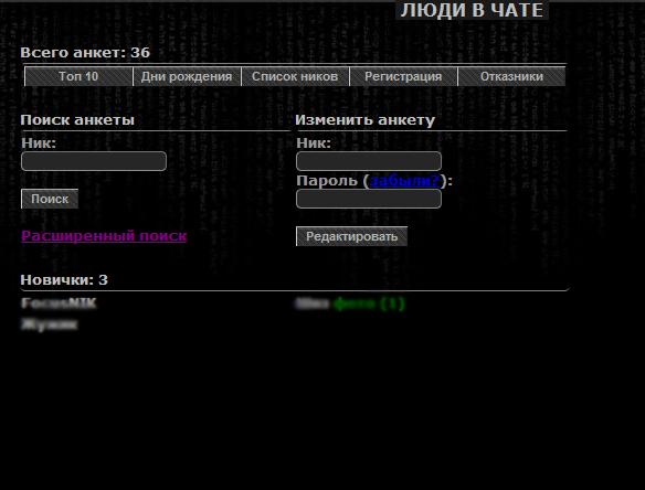 http://sh.uploads.ru/t/aUZYz.png