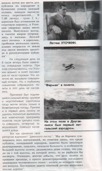 http://sh.uploads.ru/t/aYQZ6.jpg