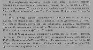 http://sh.uploads.ru/t/aYRFw.jpg