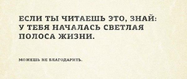 http://sh.uploads.ru/t/afM58.jpg