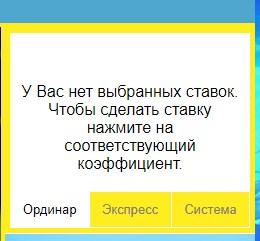 http://sh.uploads.ru/t/agG3k.jpg