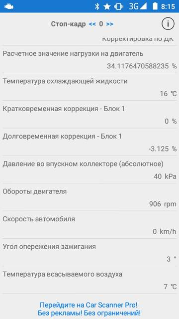 http://sh.uploads.ru/t/agSVM.jpg
