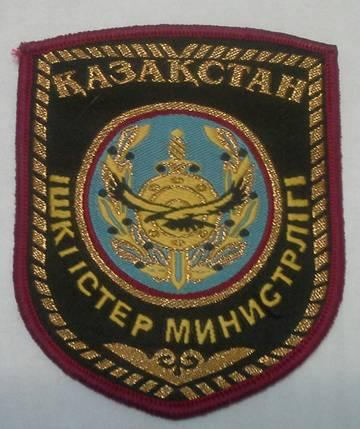 http://sh.uploads.ru/t/alvV4.jpg