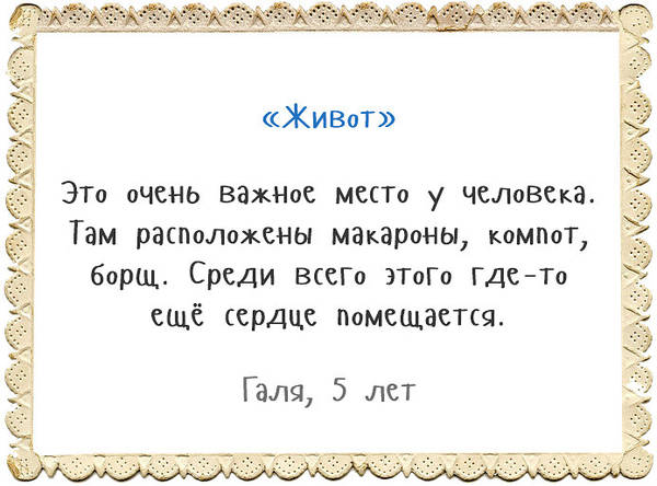 http://sh.uploads.ru/t/am75n.jpg