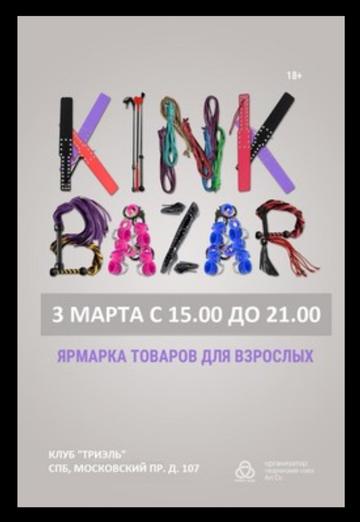 http://sh.uploads.ru/t/apmnk.png
