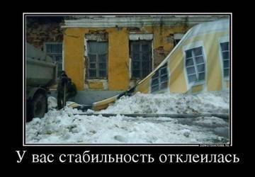 http://sh.uploads.ru/t/awHMx.jpg