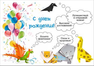 http://sh.uploads.ru/t/axSeN.jpg
