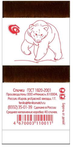 http://sh.uploads.ru/t/azFU6.png