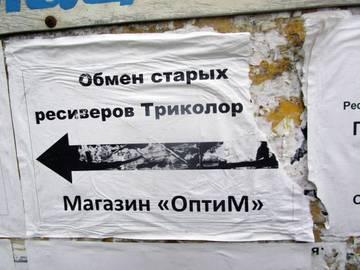http://sh.uploads.ru/t/b0XY1.jpg