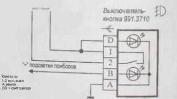 http://sh.uploads.ru/t/b4Ldz.jpg