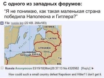 http://sh.uploads.ru/t/b5itU.jpg