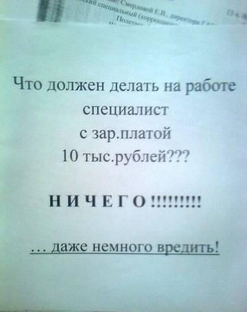 http://sh.uploads.ru/t/b6KzT.jpg