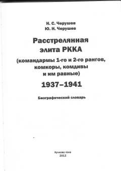 http://sh.uploads.ru/t/b8Dk0.jpg