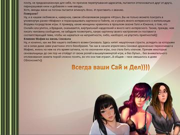 http://sh.uploads.ru/t/b8JU0.png