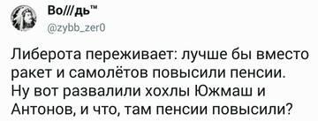 http://sh.uploads.ru/t/bFQrL.jpg