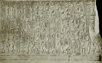 Кадуцей с алфавитом от Кадма