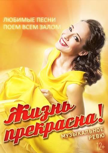 http://sh.uploads.ru/t/bIz96.jpg