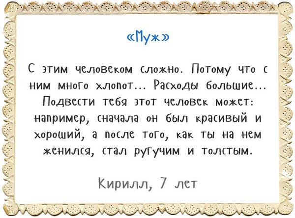 http://sh.uploads.ru/t/bJtvE.jpg