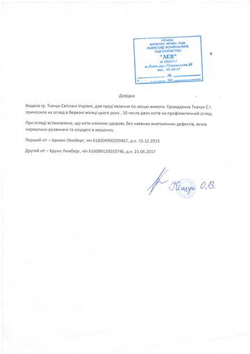 http://sh.uploads.ru/t/bMOWh.jpg