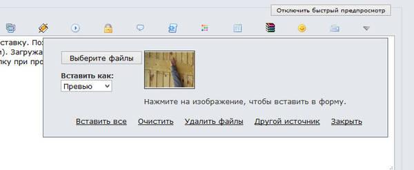 http://sh.uploads.ru/t/bQByt.jpg