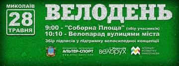 http://sh.uploads.ru/t/bRmUZ.jpg