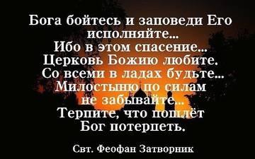 http://sh.uploads.ru/t/bSJqY.jpg