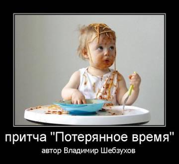 http://sh.uploads.ru/t/bSaeg.jpg