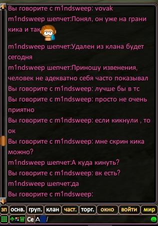 http://sh.uploads.ru/t/bUdpQ.jpg