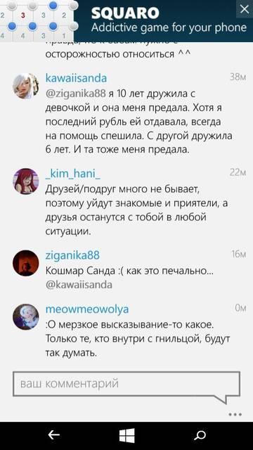 http://sh.uploads.ru/t/bWx4Q.jpg