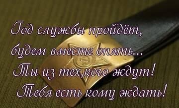 http://sh.uploads.ru/t/bX34q.jpg
