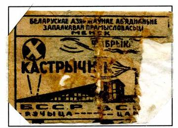 http://sh.uploads.ru/t/bZywB.jpg