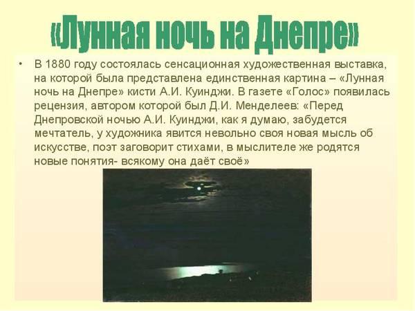 http://sh.uploads.ru/t/baLhf.jpg