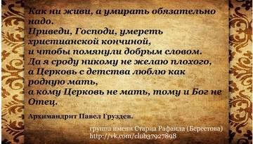 http://sh.uploads.ru/t/bcrmd.jpg